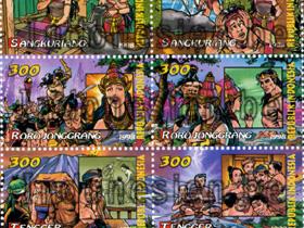 Indonesische Briefmarken